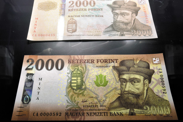 National bank to introduce new notes from 2017